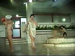 A Maidens Bath