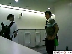 Japanese Guy Masturbating In The Bathroom