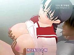 Megane No Mukou No Utsuro Na Hitomi 3d