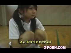Jap Schoolgirl Basketball Practice 02