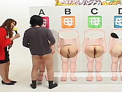 Japanese Game Show 4 (2 Of 3)(censored) =rebirth=